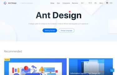 React用UIフレームワーク「Ant Design 4.6」が公開