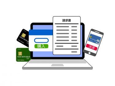 新規法人やベンチャーに便利なネット銀行 4行と都市銀行比較 法人口座編