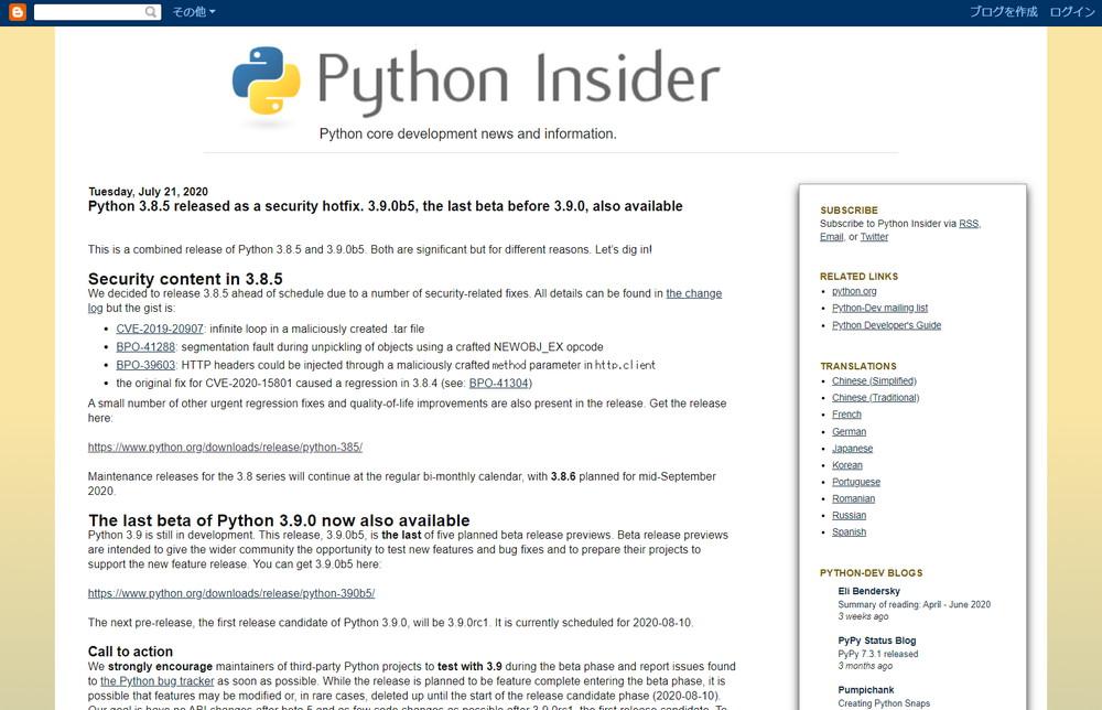 Python 3.8.5